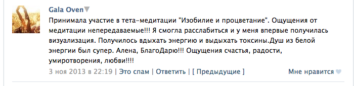 Снимок экрана 2014-09-21 в 01.33.07