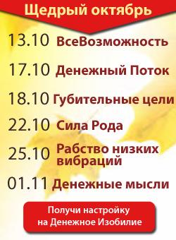 http://lp.alenakrasnova.com/podpisnaya-webinar
