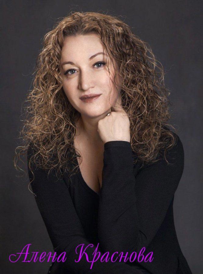 Alena Krasnova